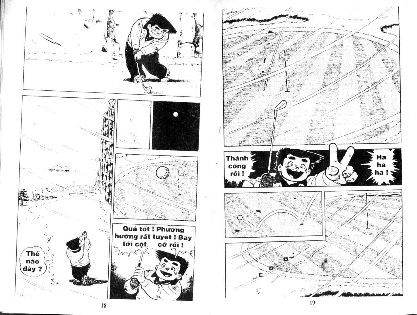 Ashita Tenki ni Naare chapter 17 trang 7