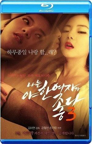 I Like Sexy Women 3 2015 HDRip Single Link, Download I Like Sexy Women 3 2015 HDRip 720p, I Like Sexy Women 3 2015 HDRip 720p Watch Online, I Like Sexy Women 3 HDRip 720p Full Movie, I Like Sexy Women 3 HDRip 720p Free Download, Korean Movies