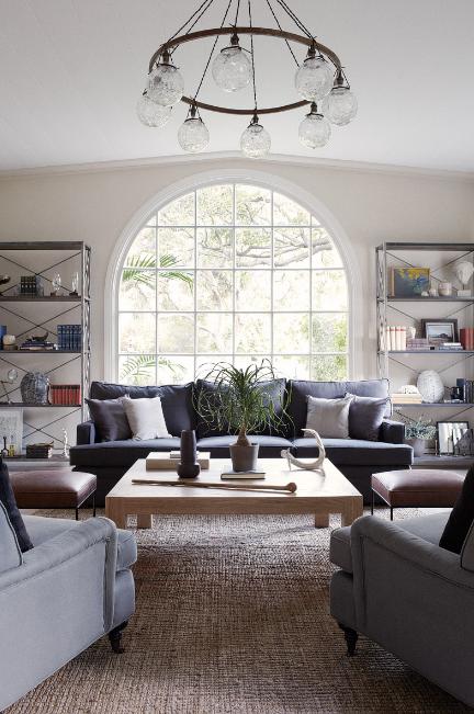 Living Room Arch Decorations: Nbaynadamas Furniture And Interior