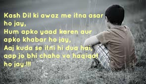 Best True Love Hindi Shayari