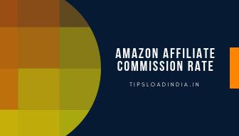 Amazon affiliate commission rates