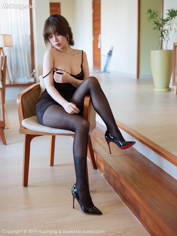 Image HuaYang-2019-05-31-Vol.143-Wang-Yu-Chun-MrCong.com-010 in post HuaYang 2019-05-31 Vol.143: Wang Yu Chun (王雨纯) (51 ảnh)