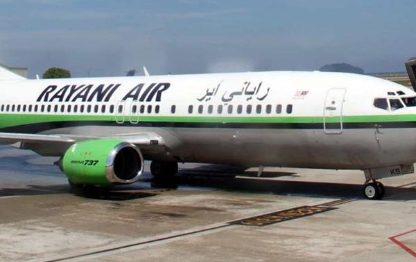 KECOH! Punca Sebenar Operasi Rayani Air Digantung Serta Merta Terbongkar