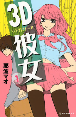 9784063656756_w - 3D Kanojo Real Girl [Tomos 12/12] [PDF] [MEGA-MediaFire] - Manga [Descarga]