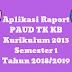 Aplikasi Raport PAUD TK KB Kurikulum 2013 Semester 1 Tahun 2018/2019 - Ruang Lingkup Guru