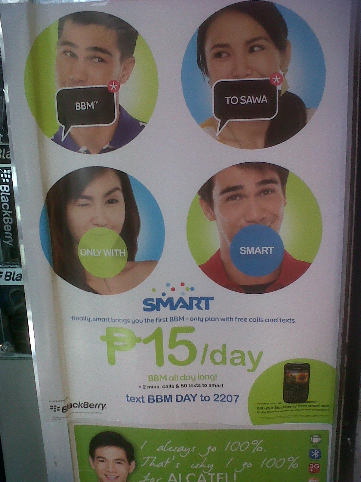 Smart's Blackberry Promos