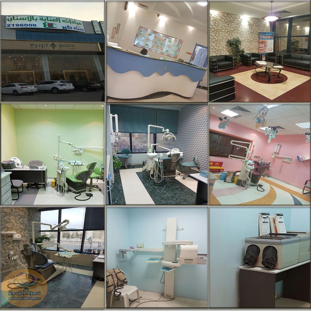 مركز دنت كير لطب الاسنان اول مجمع متخصص يقدم كافة الخدمات العلاجية بجودة عالية