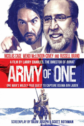 Army of One [2016] [DVDR] [NTSC] [Subtitulado]