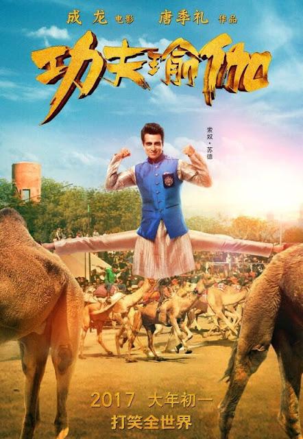 Sonu Sood in Kung Fu Yoga Movie Poster