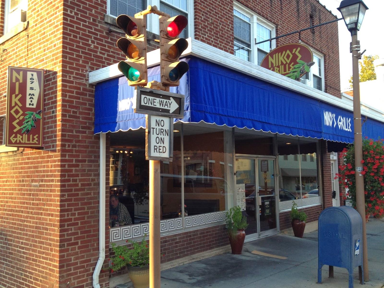 Lexington Va Greek Restaurant