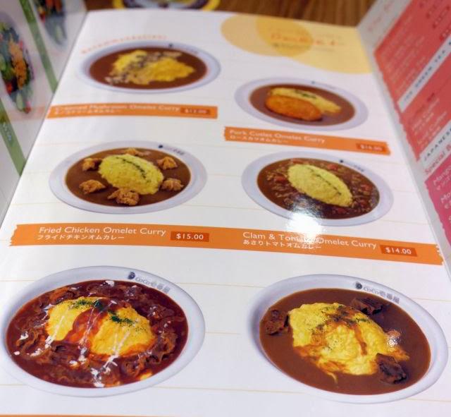 Ichiban Restaurant Menu