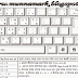 Bijoy Bangla Typing Keyboard Layout (PDF)
