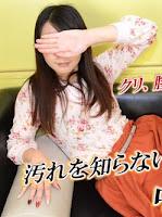 Heydouga 4037-PPV403 ガチん娘 未果 – 【ガチん娘!サンシャイン】実録ガチ面接188