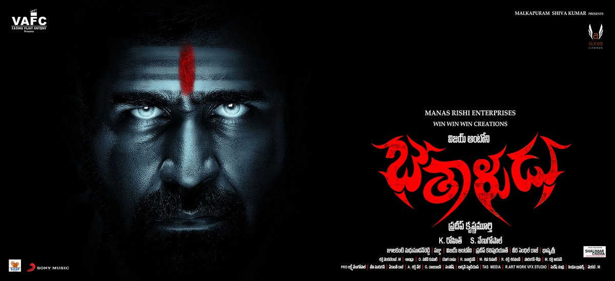 bethaludu movie wallpapers-HQ-Photo-11