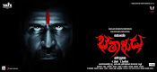 bethaludu movie wallpapers-thumbnail-11