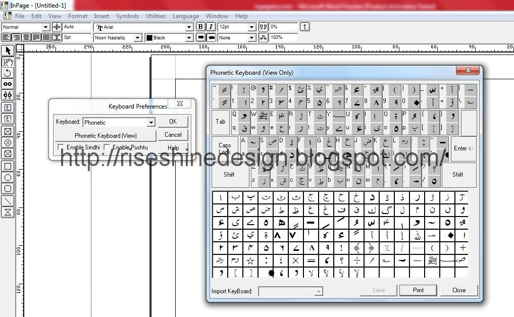 Inpage Urdu Text to Corel Draw ~ Design World