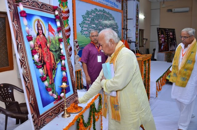 Three-day RSS Samanvaya Baithak begins at Agra