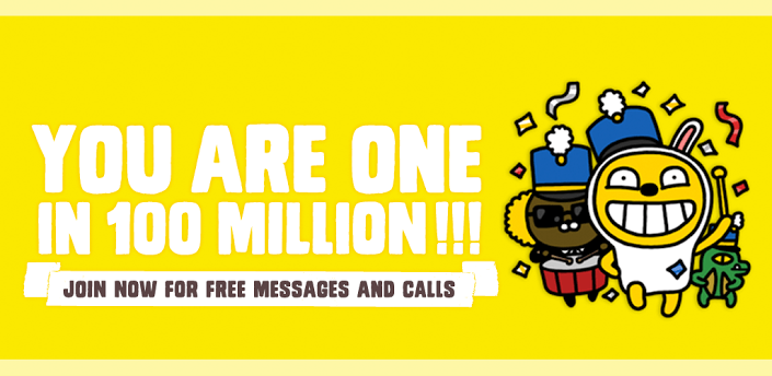 Android Apps Apk: KakaoTalk: Free Calls & Text 3.8.7 Apk ...