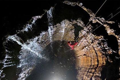 ถ้ำเอ้อหวังต้ง (Er Wang Dong Cave / Second Royal Cave)