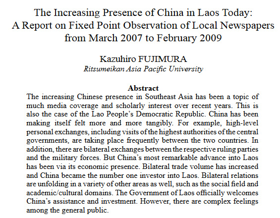 The Increasing Presence of China in Laos Today:  A Report on Fixed Point Observation of Local Newspapers from March 2007 to February 2009 by Kazuhiro Fujimura