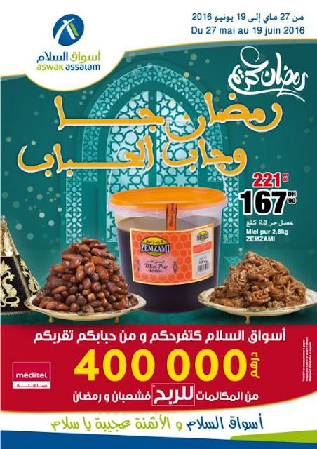aswak assalam ramadan 2016