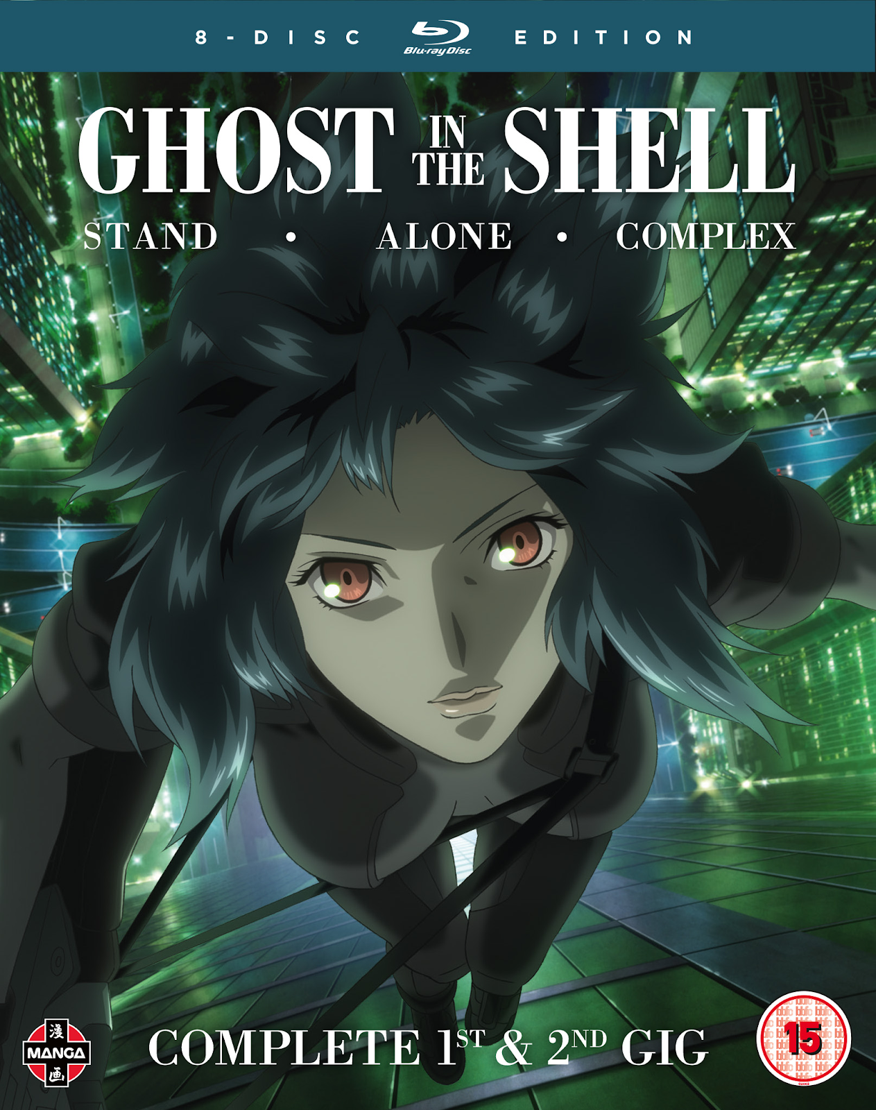 Manga Uk Announce Ghost In The Shell Stand Alone Complex Standard Release Afa Animation For Adults Animation News Reviews Articles Podcasts And More