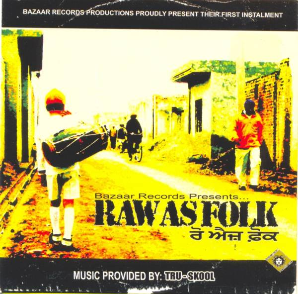 Raw As Folk - Gurbhej Brar - Haye Meri Maa - Tru Skool