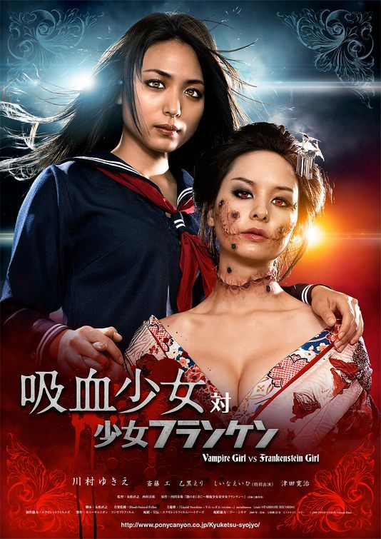 Vampire Girl vs. Frankenstein Girl (2009) Sub Indo