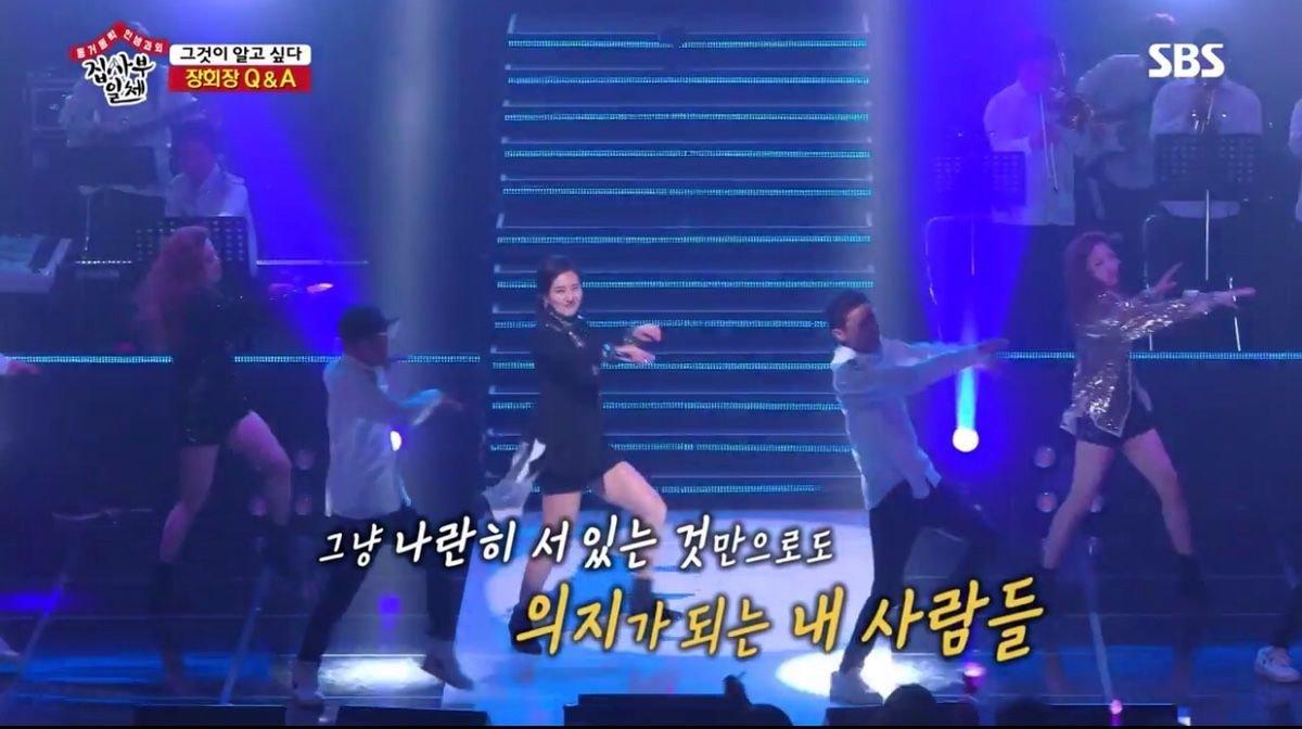 [유머] 성의 없이 춤춘다는 댄스팀에 대해 얘기하는 장윤정 -  와이드섬