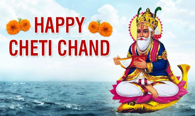 Happy Cheti Chand 2017