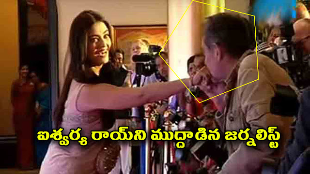 Journalist Kisses Aishwarya Rai
