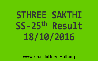 STHREE SAKTHI SS 25 Lottery Results 18-10-2016