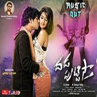 Dhada Puttistha Songs Free Download, Vinni Viyan Dhada Puttistha Songs, Dhada Puttistha 2017 Mp3 Songs, Dhada Puttistha Audio Songs 2017, Dhada Puttistha movie songs Download