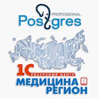Postgres Professional выполнил аудит СУБД Postgres Pro для медицинской информационной системы Тюменской области