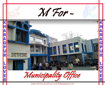 Municipality Office, Keshiary Road, Near Jhapatapur Fire Brigade, Jhapetapur, Kharagpur, West Bengal 721301