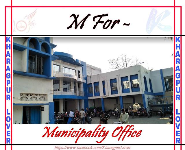 Municipality Office, Keshiary Road, Near Jhapatapur Fire Brigade, Jhapetapur, Kharagpur, West Bengal 721301