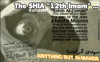 Persamaan antara  Imam Mahdi Syiah , Dajjal Dan  Mesias Yahudi [Bag. I]