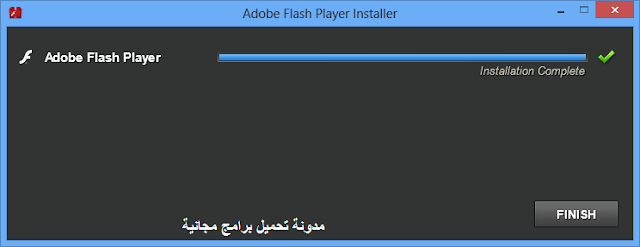 http://www.th3-program.com/2016/05/Download-adobe-flash-player.html