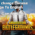 How To change chinese Language To English Tencent Gaming buddy Emulator On Pc
