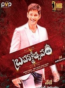 Brahmotsavam (2016) Telugu Mp3 Songs Free Download