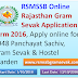 Rajasthan Gram Sevak Application form 2016, Apply online 3648 Panchayat Sachiv