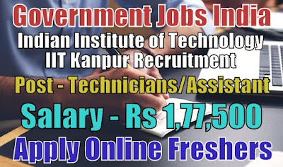 IIT Kanpur Recruitment 2018