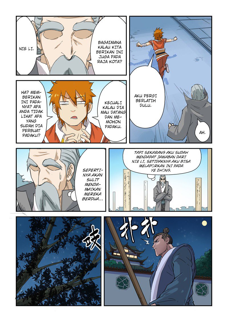 Tales of Demons and Gods Chapter 129.5