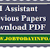 rbi assistant 2016 – Download Previous Question Papers PDF Download Free