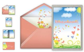 генераторы открыток