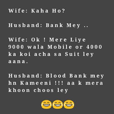 funny jokes and urdu poetry - pyari diary