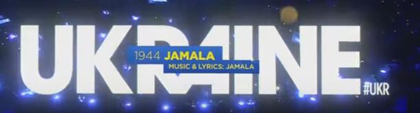 jamala 1944 şarkı sözleri