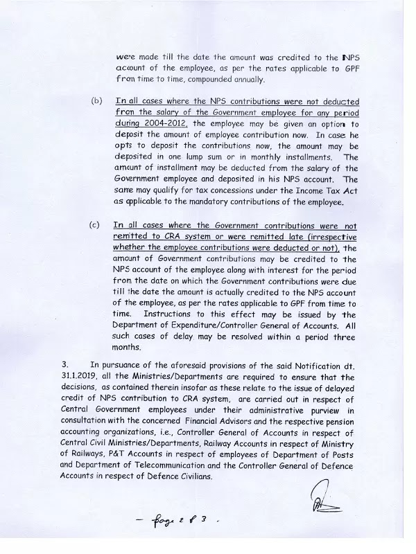 compensation for non deposit or delayed deposit of contribution under nps page02