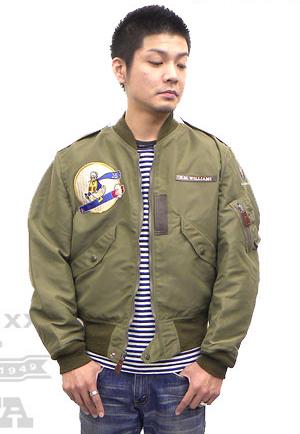 型男講座: 衣著進階篇──軍褸