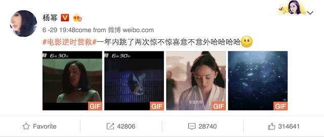 Yang Mi Weibo